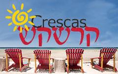 Zomervakantie bij Crescas