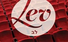 Alvast voor uw agenda: drie Joodse films bij Lev Cinema
