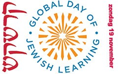 Global Day of Jewish Learning 2017