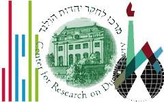 Egodocumenten in de Nederlands-Joodse geschiedenis