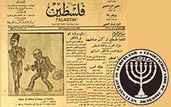 Joodse journalistiek in het Arabisch