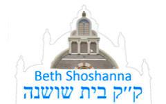 Red de Grote Synagoge van Deventer!