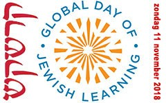 Global Day of Jewish Learning 2018