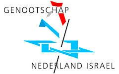 Genootschap Nederland-Israël 1950-2020