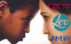 Lev Cinema vertoont: Va, vis et deviens