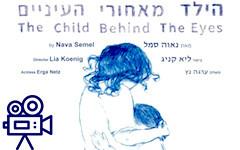 Theater online: Het kind achter de ogen