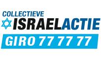 banner israelactie